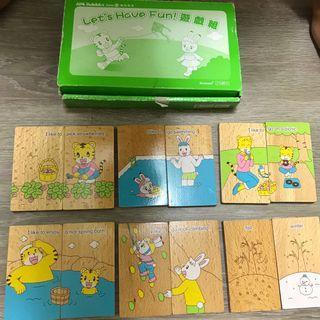 木製拼圖片遊戲組