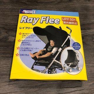 日本-Ray Flee  嬰兒推車防曬罩
