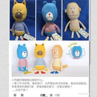 #SHINADA日本可愛玩偶娃娃貓咪(黃色),熊(藍色),猴子(黃色)