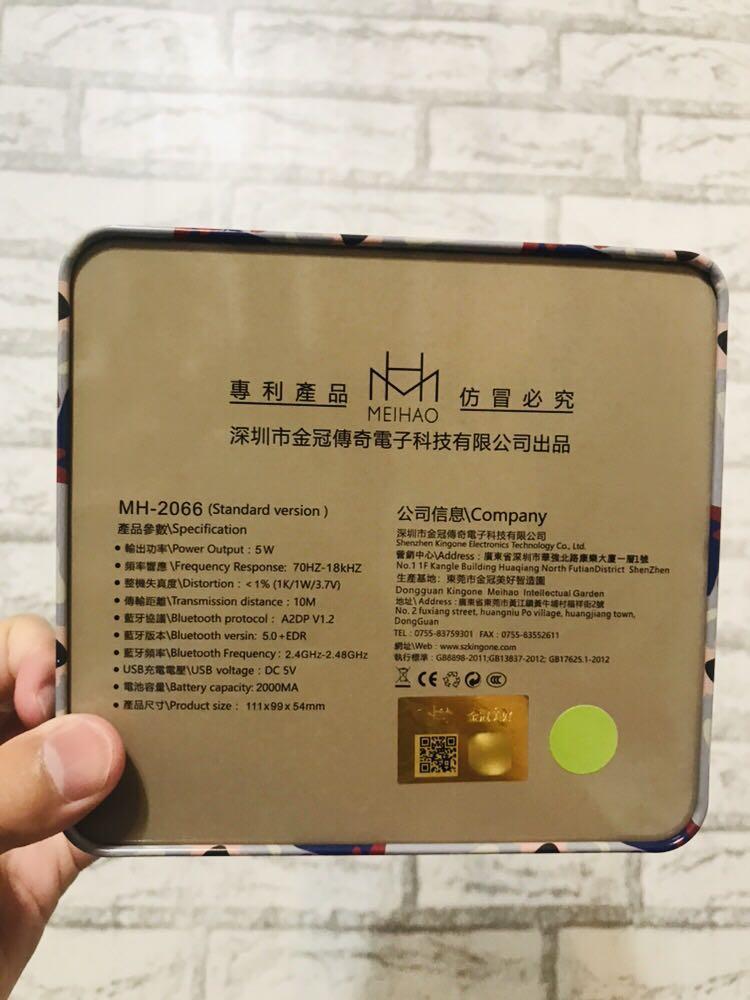 美好2066 防水藍芽無線音響 翡翠綠 秒殺價350