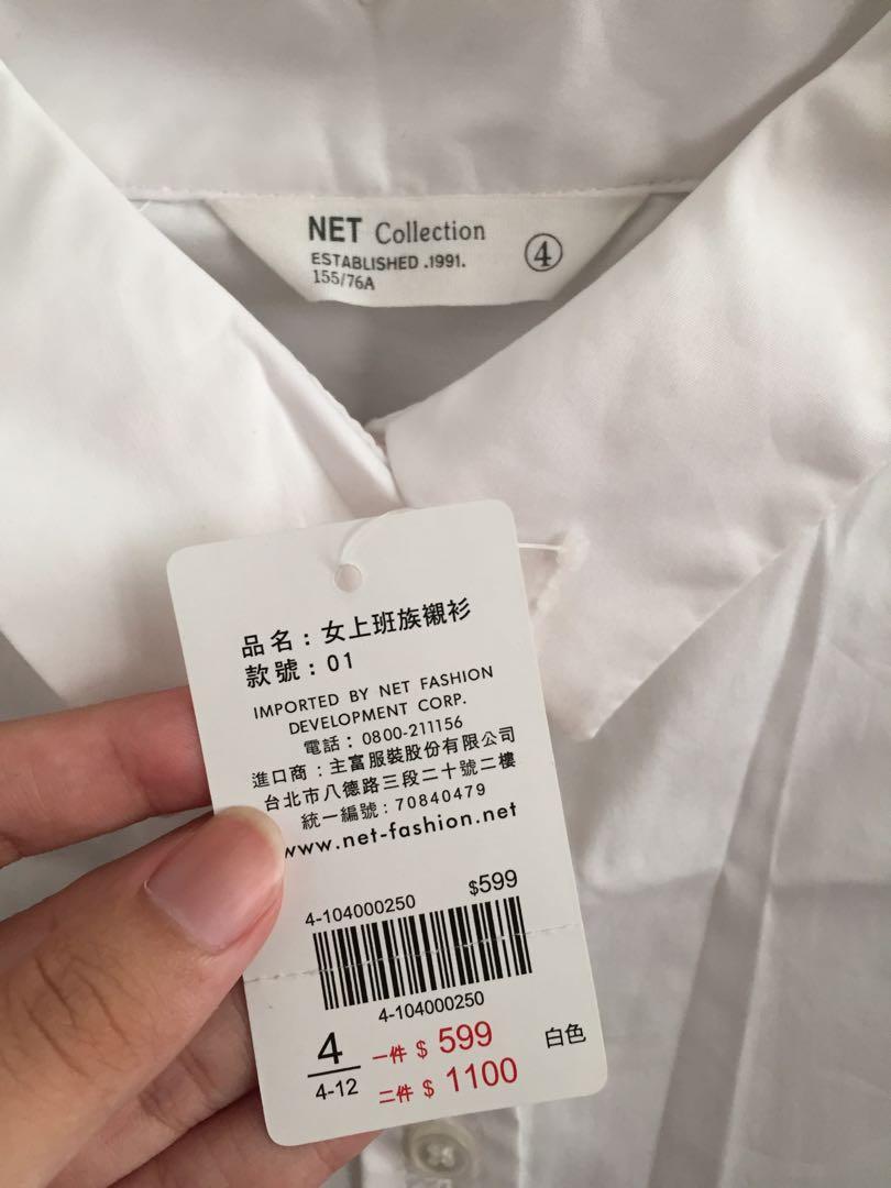 全新✨ net 襯衫