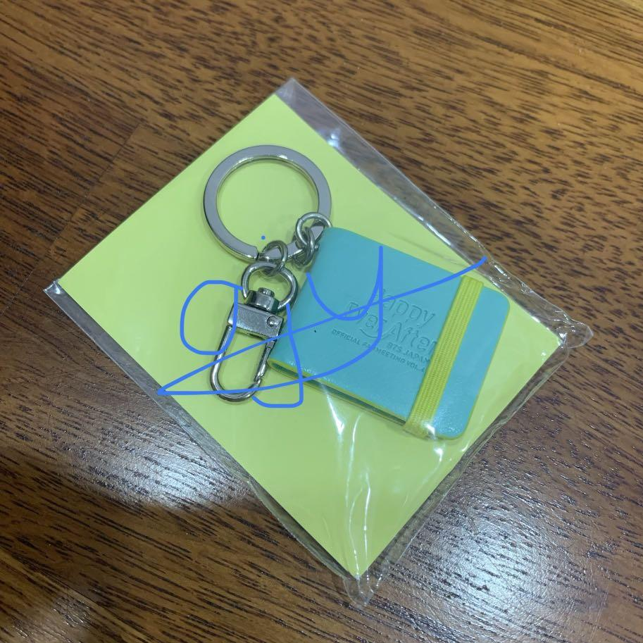 BTS Japan Fanmeeting Vol.4 Happy Ever After Mini Book Keyring