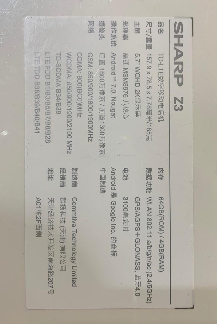 SHARP Z3 RAM-4GB 64GB DUAL SIM