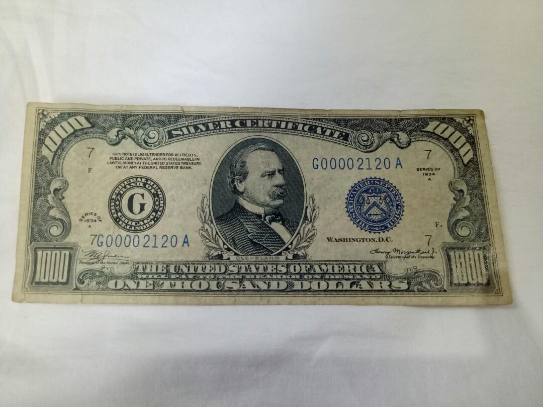 Silver Certificate 1000 Dollars