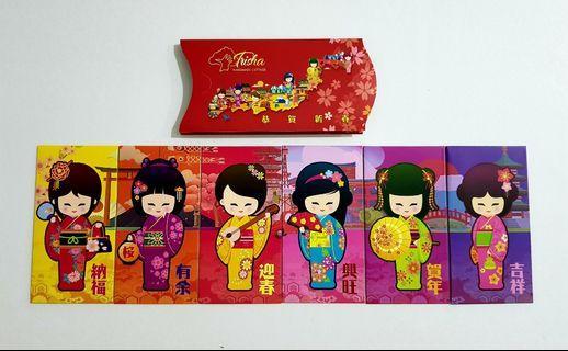Red packet / Ang Pow / Ang Pao Trisha