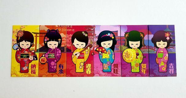 Red packet / Ang Pow / Ang Pao Trisha (No Cover)