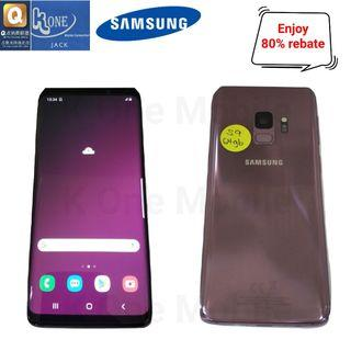 Used Samsung Galaxy S9 64GB Purple