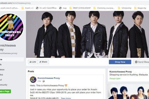 [ARASHIANS] Please like my FB page. TQ :)