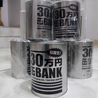 特價中【現貨】獨家庫存 只進不出30萬存錢筒 存錢罐 鋁罐 撲滿 生日禮物 交換禮物