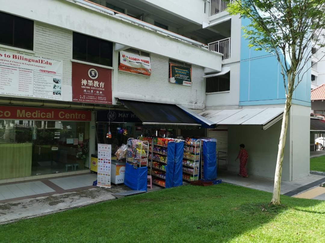 160 Yishun Street 11