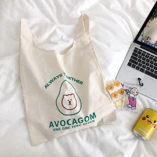 新品✨酪梨🥑🐻購物袋/帆布袋