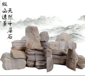OFFER -$3.80/kg !!! Fish tank aqua scape stone and rock !!! Natural white slate stone, Seiryu, dragon stone, natural red pagoda , natural pink pagoda available!!! Refer to pic attached