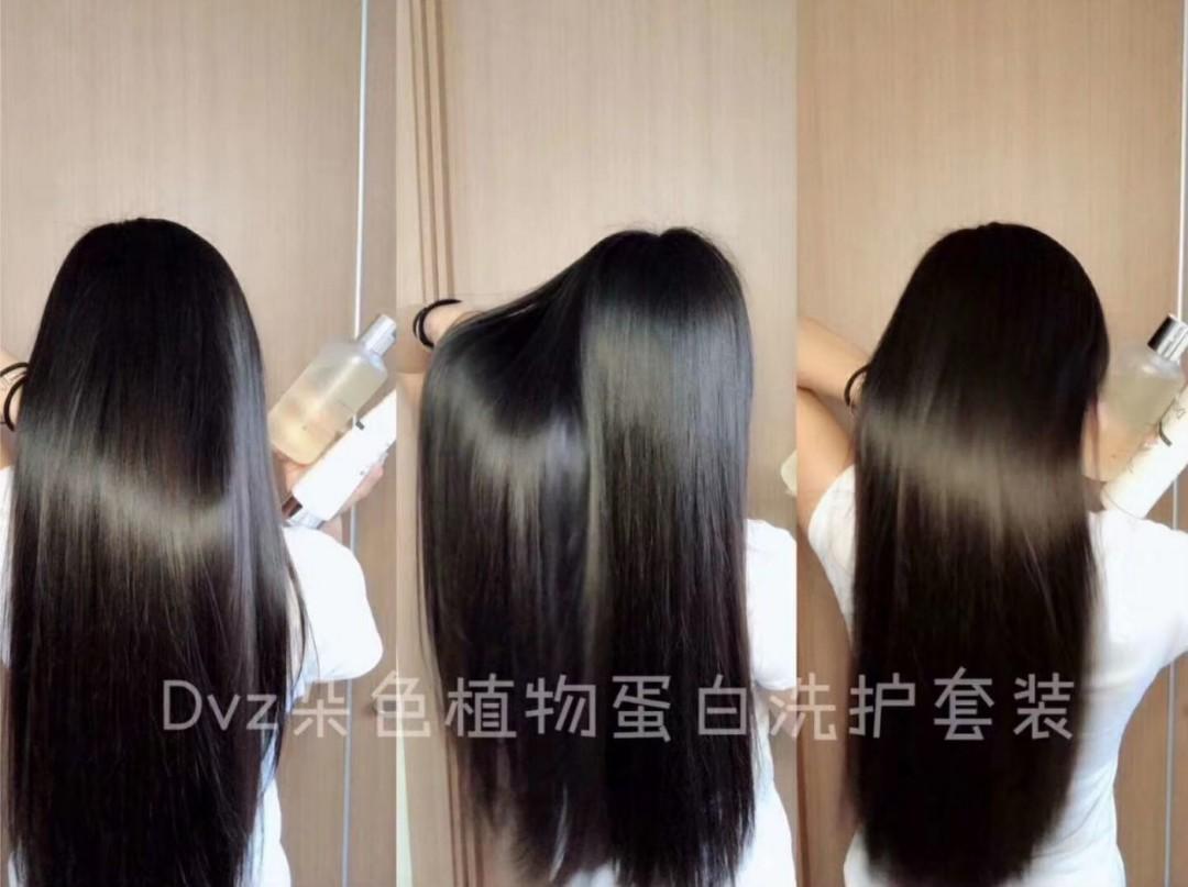 植物蛋白健康洗護組 洗髮水 護髮膜