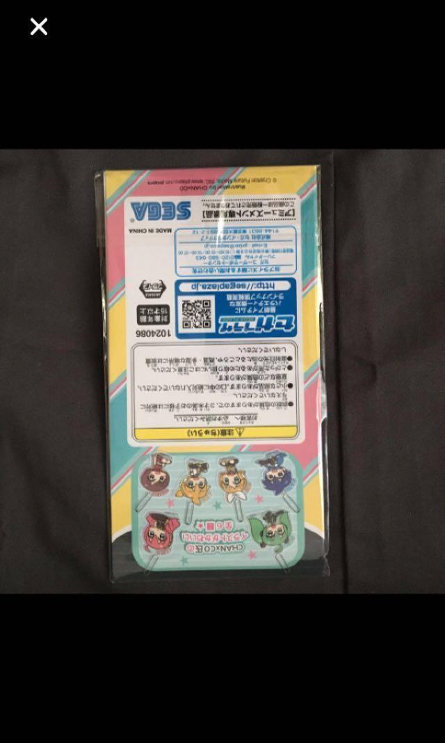 初音 鏡音 Key chain 鎖匙扣 kagamine rin hatsune miku from Japan toreba len