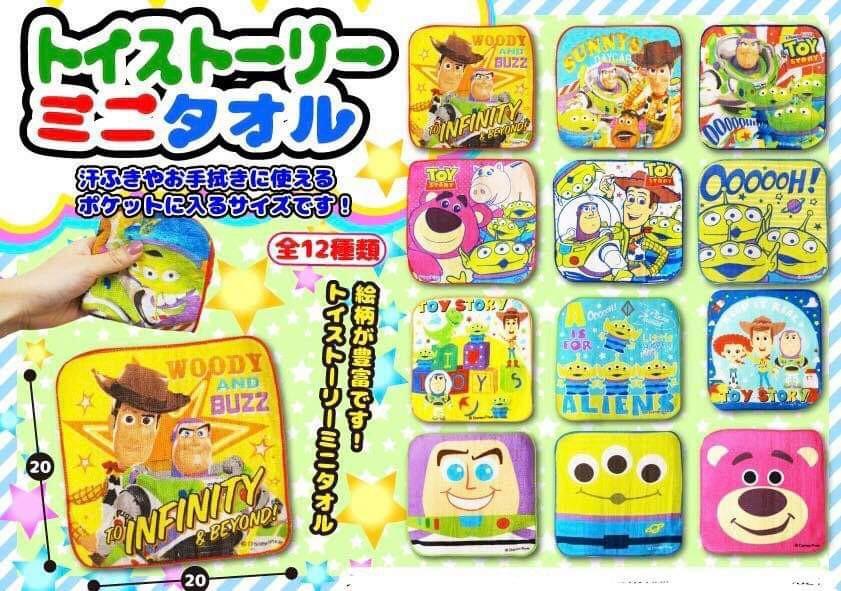 日本直送 toy Story  手巾仔 反斗奇兵 #玩具總動員 毛巾仔 巴斯光年胡廸 勞蘇 三眼仔 日本直送 日本代購
