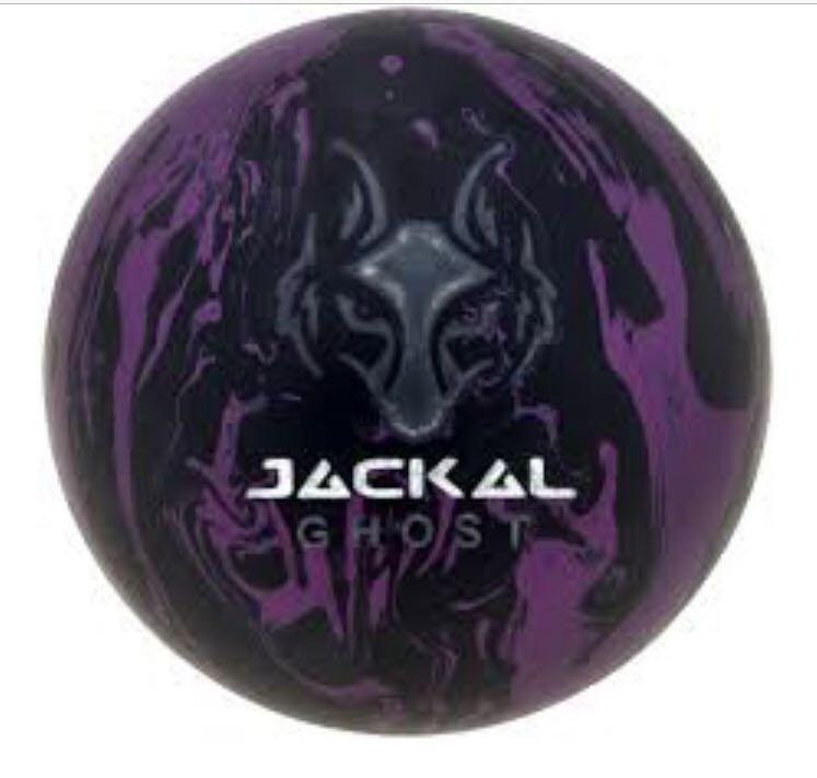 BNIB undrilled Motiv Jackal Ghost 15lbs