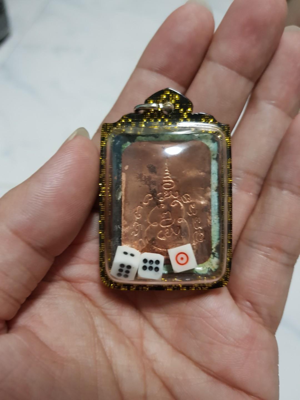 Er Ge Feng Amulet