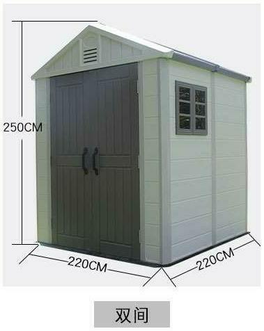 Storage Room Waterproof Outdoor