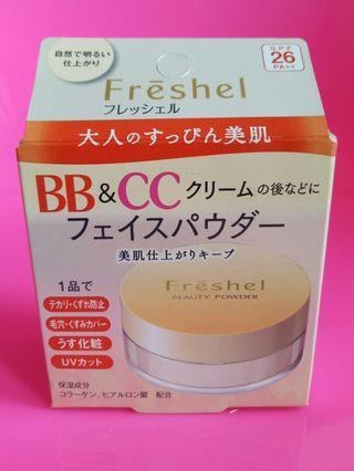 Freshel Beauty Powder (From Japan)