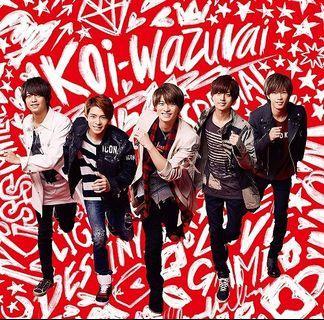 [PRE-ORDER] KING & PRINCE koi-wazurai