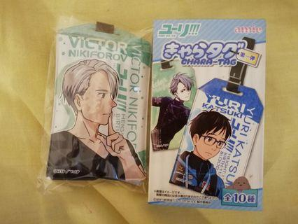 Yuri on Ice - offical merchandise (baggage tag)