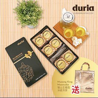 Duria Snowy Skin Mooncake Musang King Durian