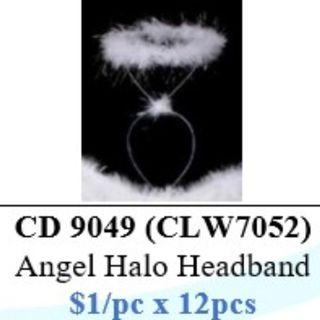Children's Day Special - Angel Halo Hairband ($12/12pcs pack) HSEN