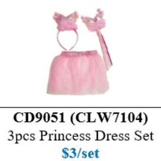 Children's Day Special - Princess Dress Set