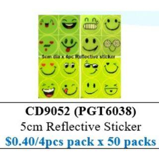 Children's Day Special - Smiley Emoticon Expression Reflective Stickers ($20/4pcs 50 packs bundle) HSEN