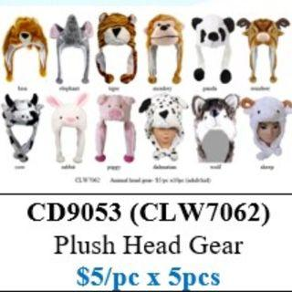 Children's Day Special - Animal Plush Head Gear ($25/5pcs bundle) HSEN