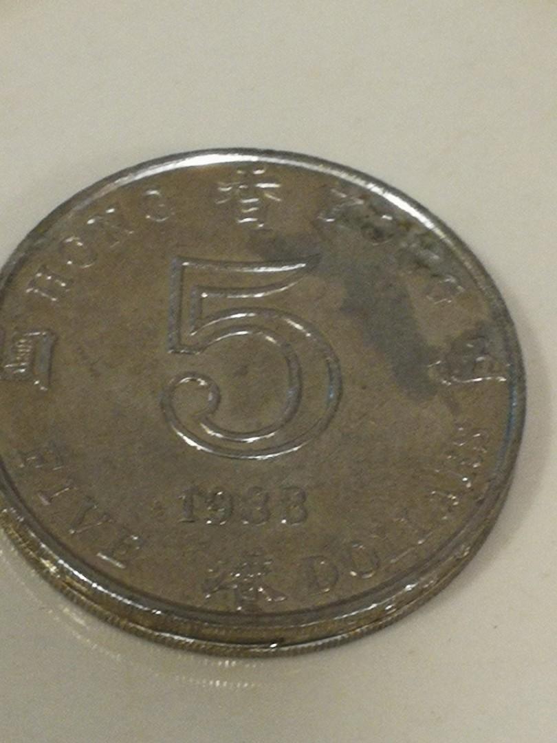 $5 Queen Elizabeth 1988