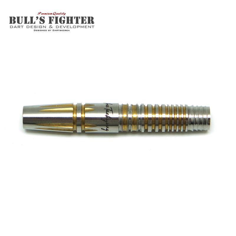 Bulls Fighter Venom 500 • SGDARTS