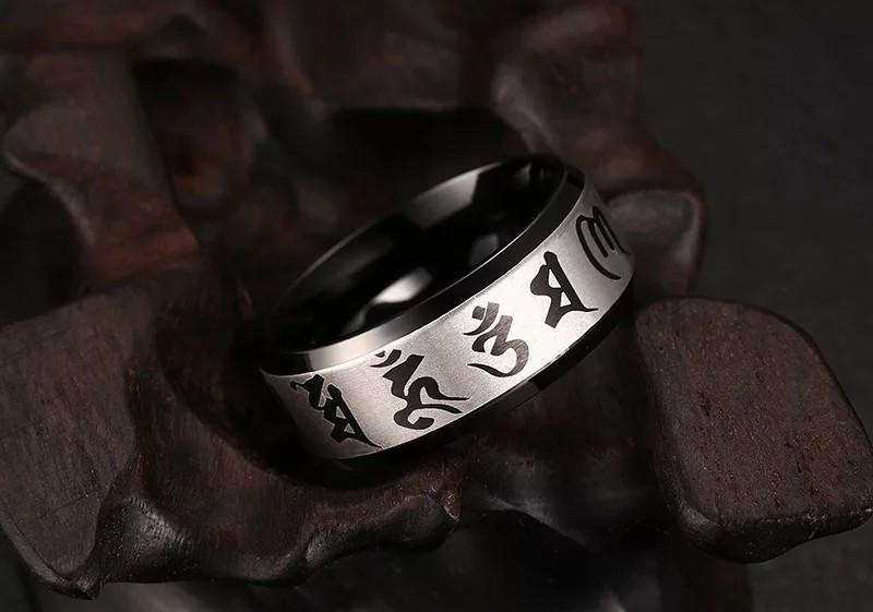 High Quality Stainless Steel Rings
