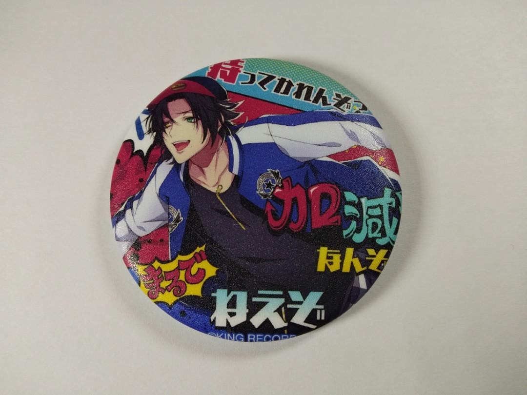 Hypnosis Mic Buster Bros Badge (Ichiro, Jiro, Saburo)