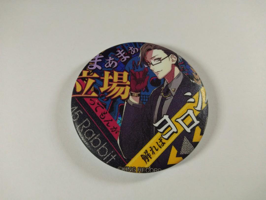 Hypnosis Mic Mad Trigger Crew Badge (Samatoki, Jyakurai, Riou)