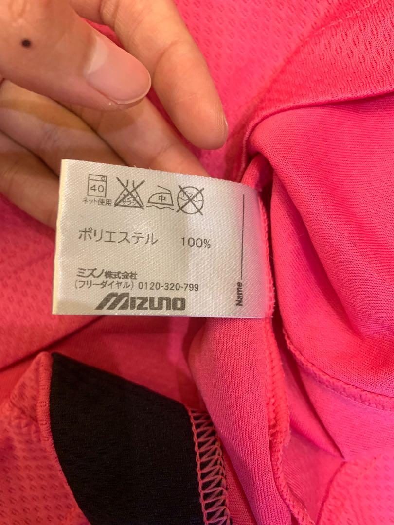 Mizuno 美津濃 桃紅排汗衫 #五折出清女裝