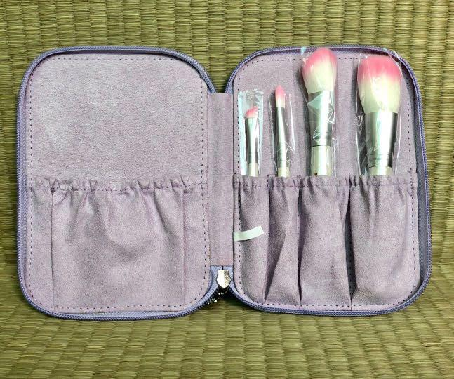 Precious Moments Pouch With Set of Four Brushes
