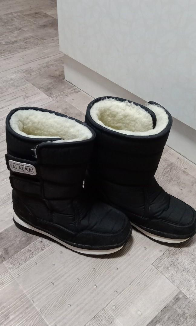 Kid Winter Boots