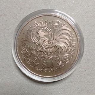 1993 $10 dollar cupro-nickel proof-like coin zodiac rooster
