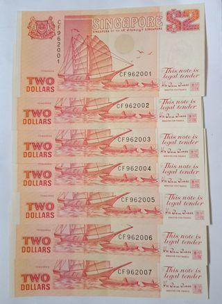 Birthday notes, 9/6/2001 to 2007. Boat series $2 orange notes, lot of 7pcs.