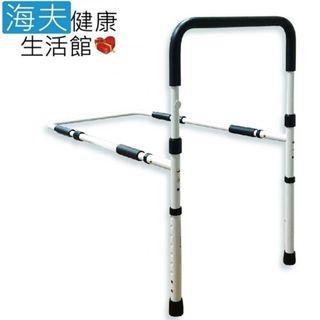 【海夫健康生活館】新型 可調式 床邊 起身 扶手