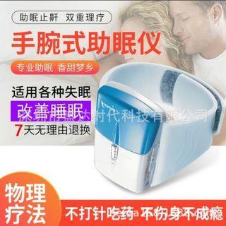 日本好評搶購-腕式紅外線按摩助眠神器 止鼾Wrist infrared massage sleep aid artifact