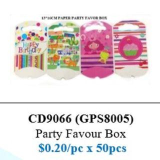 Children's Day Special - Party Favor Box ($10/50pcs bundle) HSEN