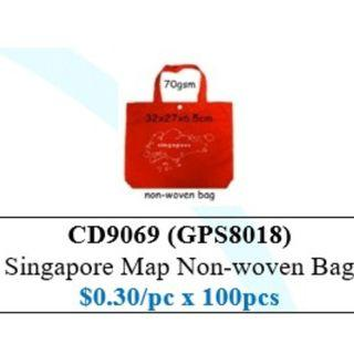 Children's Day Special - Singapore Map Non-woven Bag ($30/100pcs bundle) HSEN