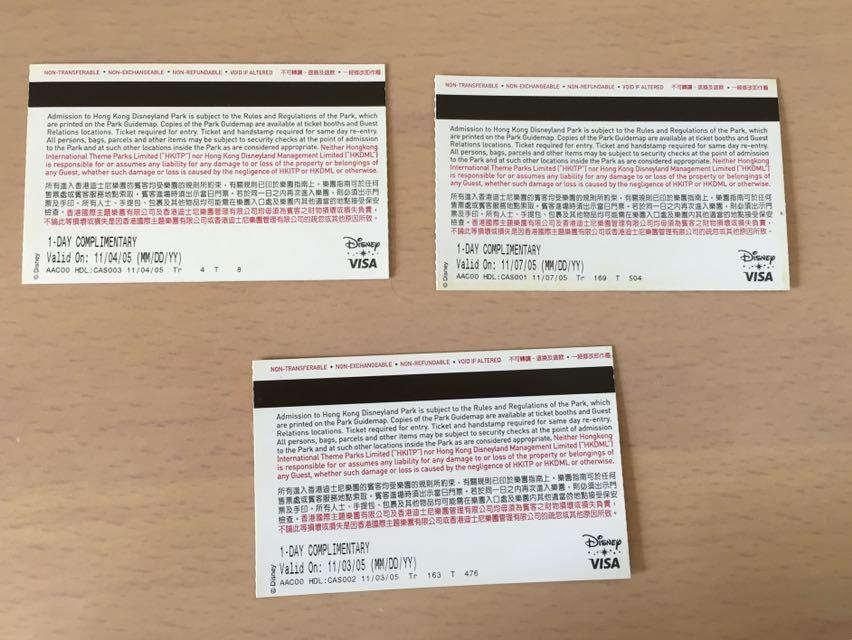 香港廸士尼 2005 開幕珍藏門票 一套3張 Hong Kong Disneyland 2005 Grand Opening Entry Ticket Set of 3