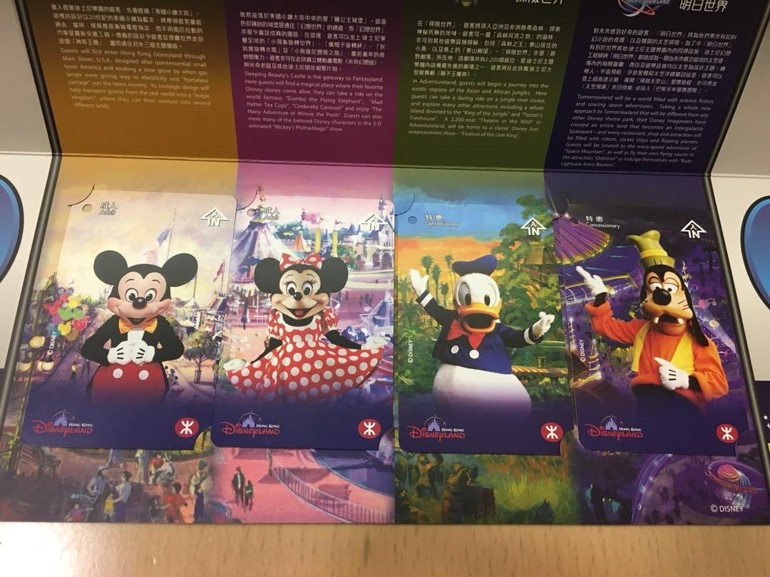 香港廸士尼線通車 紀念車票 連列車模型 全新未用過 MTR Disneyland Resort Line Grand Opening Ticket Set with Model Train