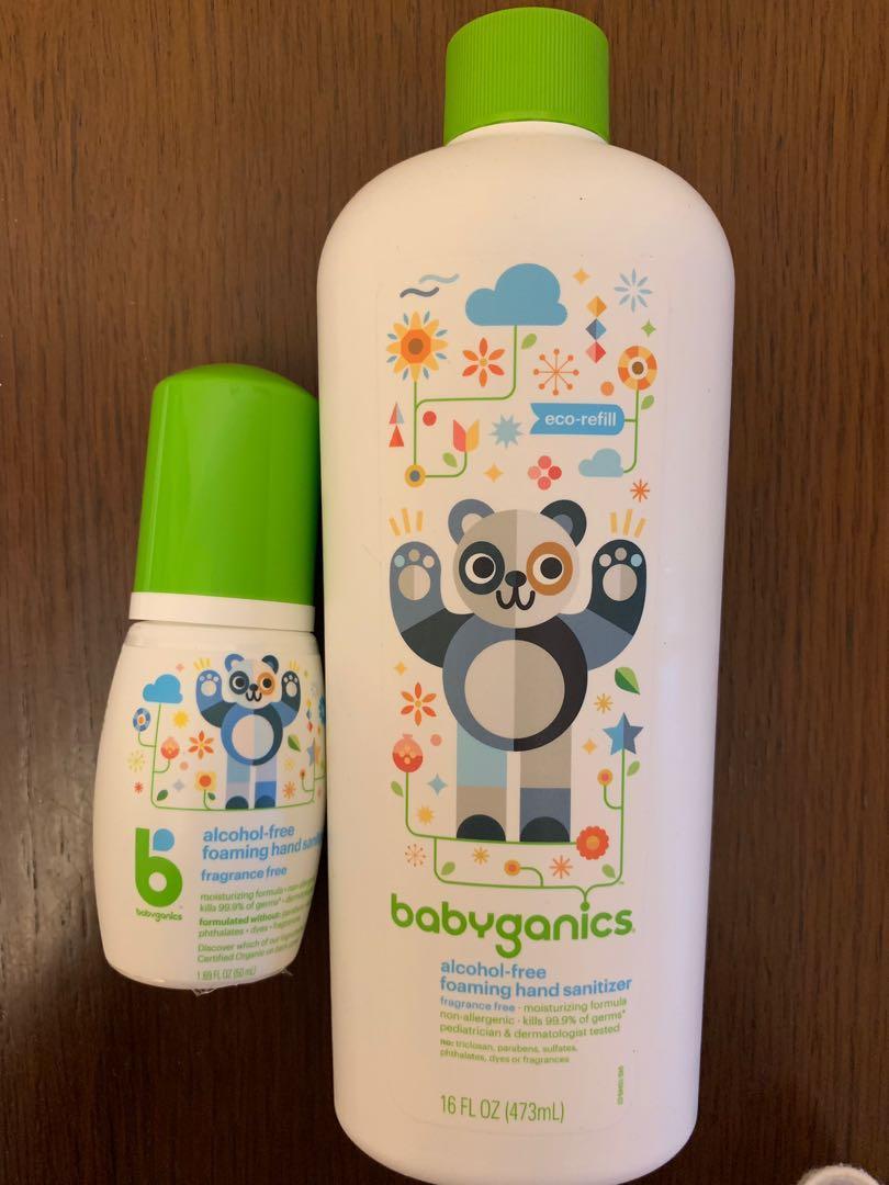 babyganics 1大1細 set 裝特賣 無香泡抹消毒液