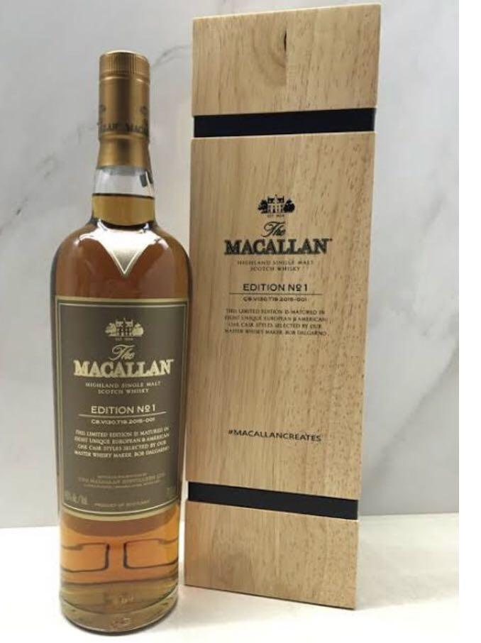 Macallan Edition no. 1  wooden box (Only 1500 made)