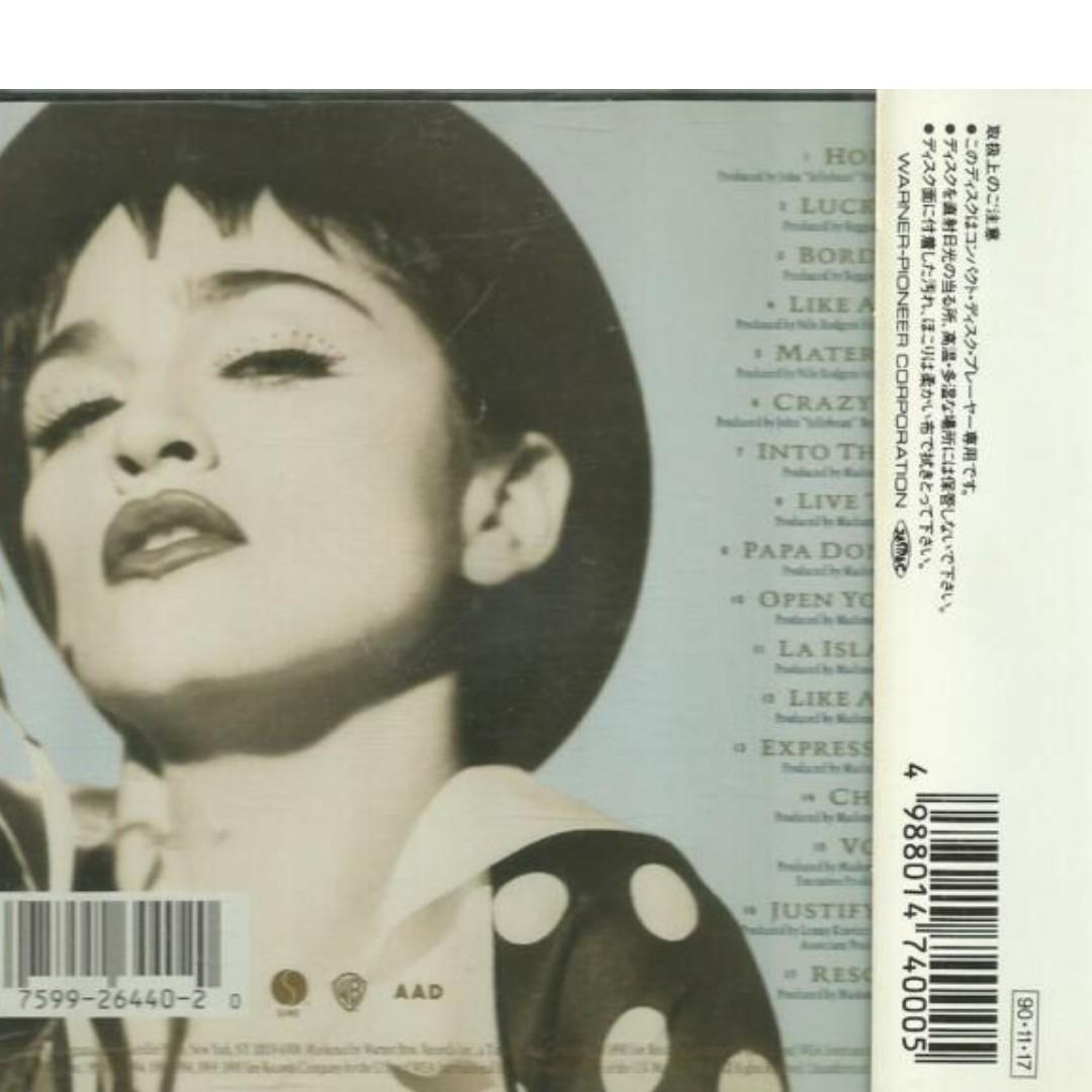 早期日本版 非常靚聲 MADONNA THE IMMACULATE COLLECTION CD冇花 附側紙