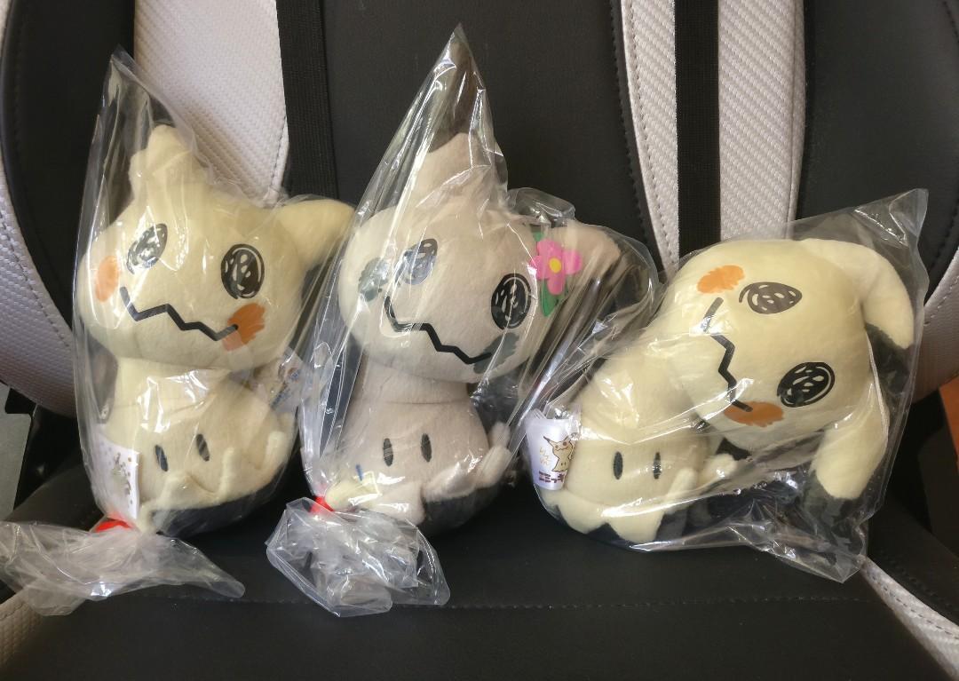 Pokemon Mimikyu mania! various stuffed toys plushies